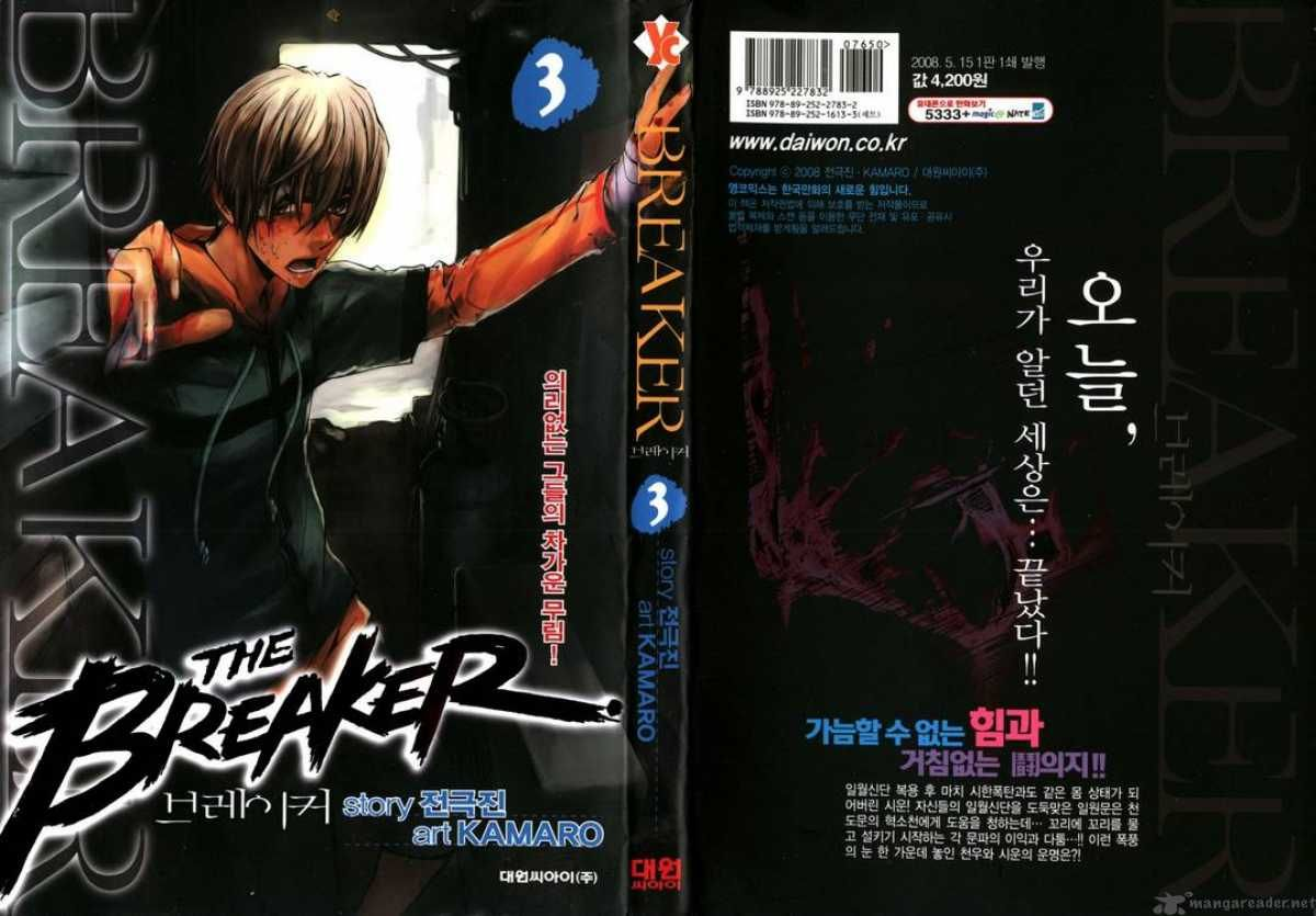 Japan Touch : Interview des auteurs de The Breaker